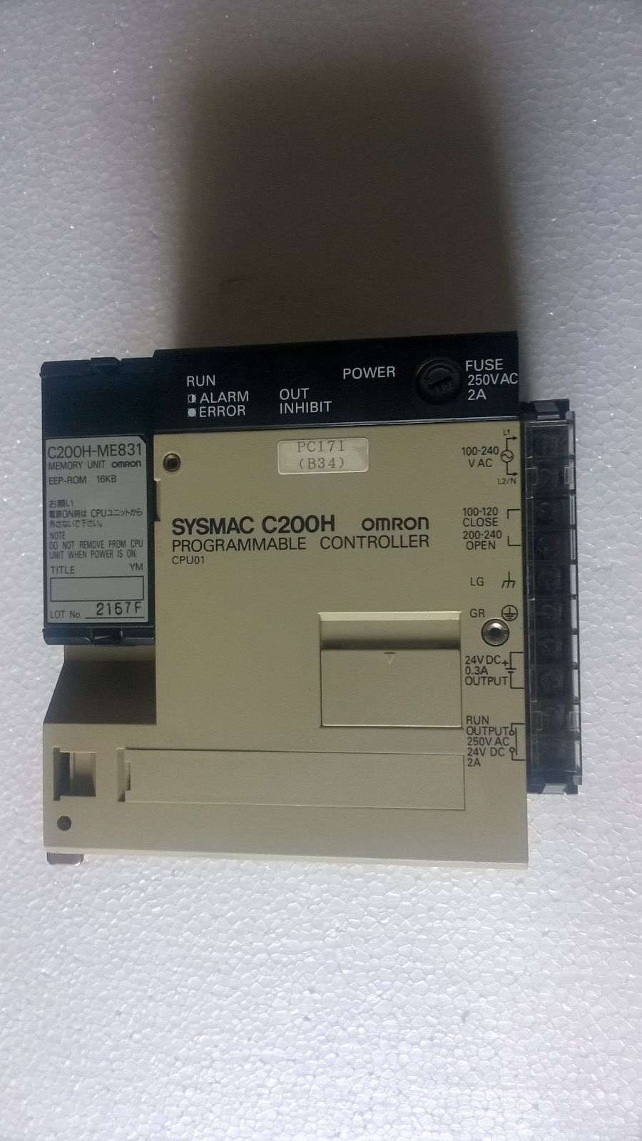 TISUJI DECK CRANE PROGRAMMABLE CARD